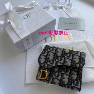 ディオール(Dior)の新品 SADDLE ロータスウォレット ディオール 財布 ウォレット ギフト梱包(財布)