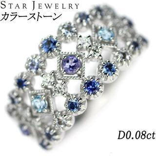 STAR JEWELRY - 鑑別付 スタージュエリー K18WG タンザナイト ダイヤモンド リング