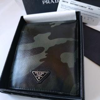 PRADA - プラダ カモフラ 財布