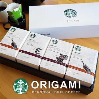 Starbucks Coffee - スターバックス オリガミ パーソナル ドリップコーヒーギフト SB-30S