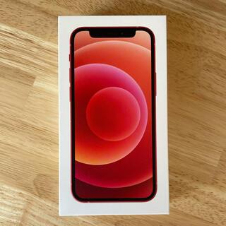 Apple - 【未使用新品】iphone12 mini red 64gb simフリー