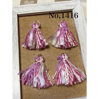 引き揃え糸タッセル No,1416
