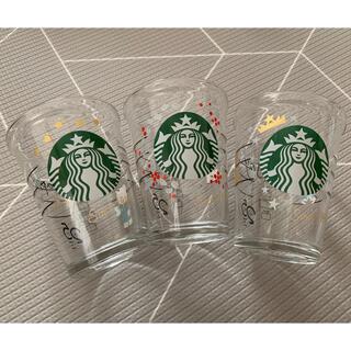 Starbucks Coffee - スターバックス 25周年 コレクタブルコールドカップグラス コンプリート