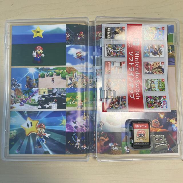 Nintendo Switch(ニンテンドースイッチ)のスーパーマリオ 3Dコレクション エンタメ/ホビーのゲームソフト/ゲーム機本体(家庭用ゲームソフト)の商品写真