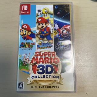 Nintendo Switch - スーパーマリオ 3Dコレクション