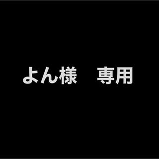 アンパンマン - アンパンマン えいごランド 知育 DVD