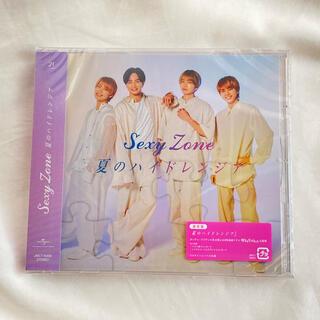 Sexy Zone - SexyZone 夏のハイドレンジア