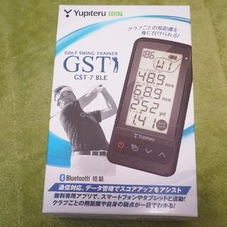 ユピテル(Yupiteru)のユピテル ゴルフスイングトレーナー GST-7 BLE(その他)