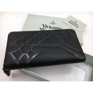 Vivienne Westwood - ヴィヴィアンウエストウッド Vivienne Westwood 長財布