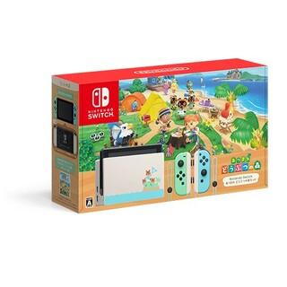 ニンテンドースイッチ(Nintendo Switch)の[新品、未開封品]あつまれどうぶつの森 Switch セット あつ森(家庭用ゲーム機本体)