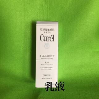 Curel - キュレル 美白乳液 110ml