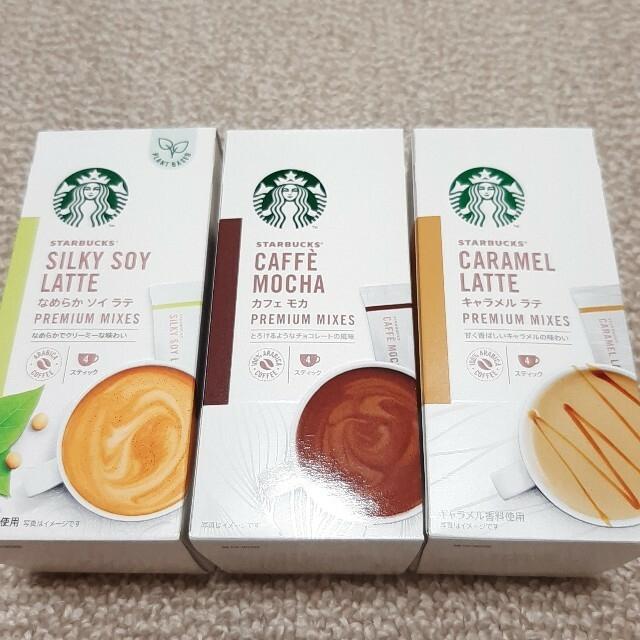 Starbucks Coffee(スターバックスコーヒー)のスターバックス 3種類 食品/飲料/酒の飲料(コーヒー)の商品写真