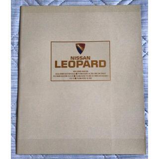 ニッサン(日産)のカタログ 日産 レパード LEOPARD F31 前期 1987年11月(カタログ/マニュアル)