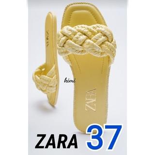 ZARA - ZARA (37 イエロー) ラフィアスクエアトゥフラットサンダル リアルレザー