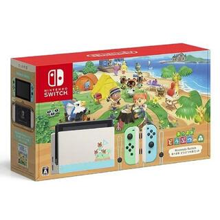 ニンテンドースイッチ(Nintendo Switch)の新品‼️ニンテンドースイッチ あつまれどうぶつの森セット(家庭用ゲーム機本体)