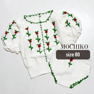 SALE★ フラワー刺繍 サマーニット SET【即納】