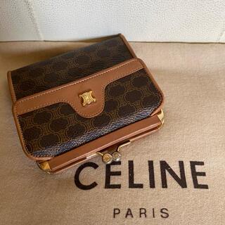 celine - 極 美品 CELINE オールド セリーヌ トリオンフ マカダム がま口 財布