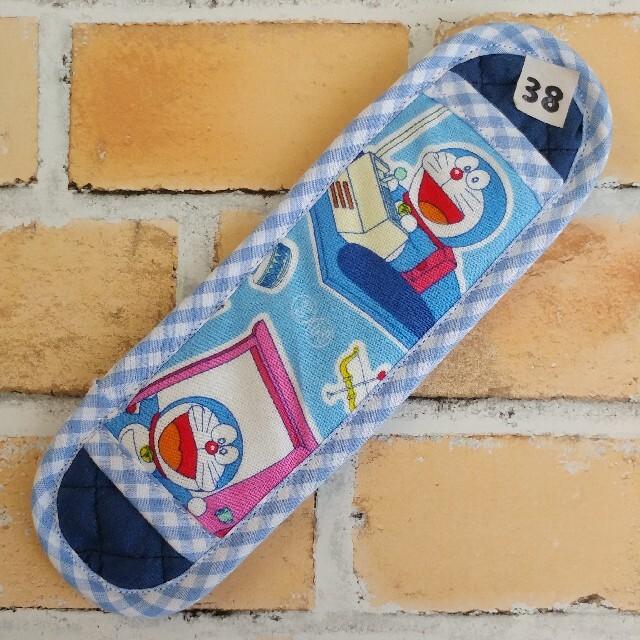 小学館(ショウガクカン)のスカイドラえもん(38)水筒肩紐カバー キッズ/ベビー/マタニティの授乳/お食事用品(水筒)の商品写真