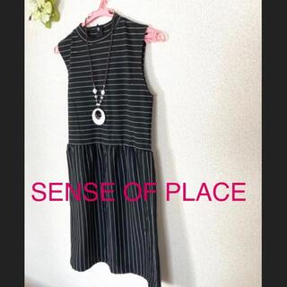 センスオブプレイスバイアーバンリサーチ(SENSE OF PLACE by URBAN RESEARCH)の未使用 SENSE OF PLACE ワンピース(ひざ丈ワンピース)
