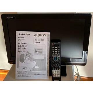 SHARP - シャープ AQUOS  19型液晶テレビ LC-19K5