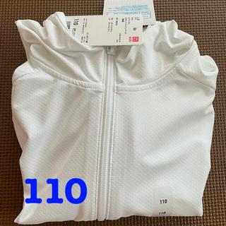 ユニクロ(UNIQLO)のエアリズム uvカットパーカ 110(ジャケット/上着)
