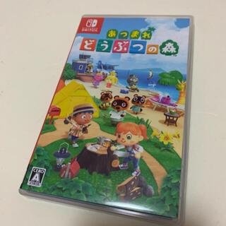任天堂 - あつまれ どうぶつの森 Switch ソフト