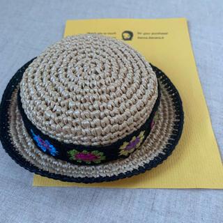 タカラトミー(Takara Tomy)のブライス モチーフ編み カンカン帽(人形)