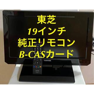 東芝 - TOSHIBA REGZA 19V型 液晶テレビ 19A2