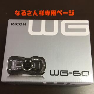 リコー(RICOH)の【未使用品】RICOH WG-60 黒(コンパクトデジタルカメラ)