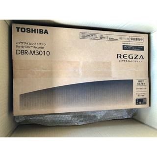 東芝 - 新品未開封 TOSHIBA 東芝 DBR-M3010 3TB レグザ