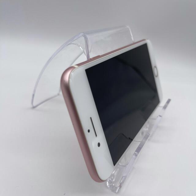 iPhone(アイフォーン)のiPhone7ローズゴールド32Gバッテリー84%SIMフリー スマホ/家電/カメラのスマートフォン/携帯電話(スマートフォン本体)の商品写真