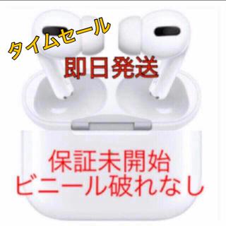 Apple - ⭐9台⭐Apple AirPods Pro MWP22J/A 純正品 正規品