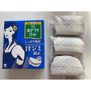 小林製薬 - Riff あせワキパット ホワイト 脇汗パット