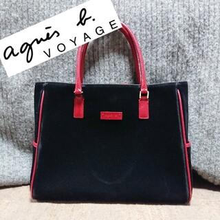 agnes b. - アニエスベーagnes b. コーデュロイトートバッグ  黒×赤レザー