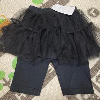 petit main - 新品 エバークローゼット チュール スカートパンツ スカッツ 90