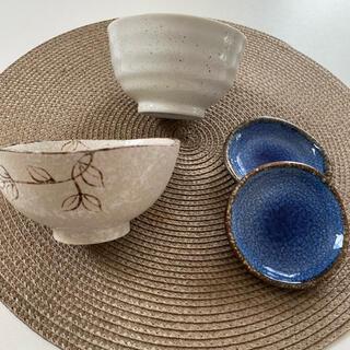 フランフラン(Francfranc)のお茶碗 小皿(食器)