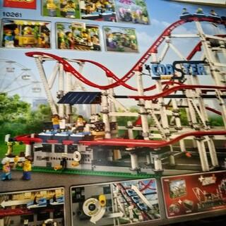 Lego - レゴ LEGO クリエイター ローラーコースター 10261