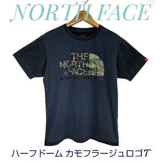 THE NORTH FACE - ノースフェイス NORTH FACE ハーフドーム カモフラージュロゴ Tシャツ