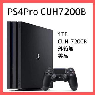 SONY - PS4 pro CUH7200B 1TB【美品】※箱なし