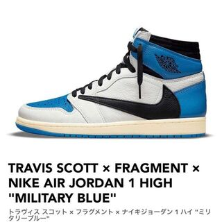 Air Jordan 1 Travis Scott × Fragment