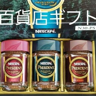 Nestle - ネスカ/フェレギュラーソリュブルコーヒー/インスタントコーヒー/定価3,240円