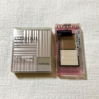 ESPRIQUE - エスプリーク ハイライト&シェーディング 00 ケースセット