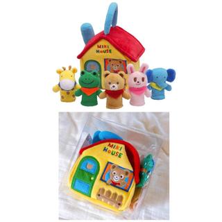 mikihouse - ミキハウス 指人形 おもちゃ ベビー