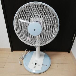 山善 - YAMAZEN リビング扇風機(ジャンク品)