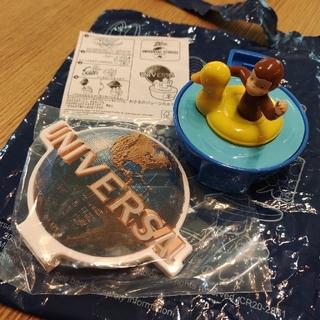 マクドナルド - ハッピーセット おさるのジョージの水でっぽう マクドナルド