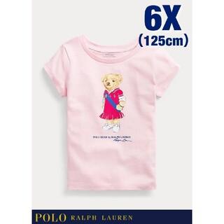 POLO RALPH LAUREN - 【Ralph Lauren】ラルフローレン ポロベア コットン Tシャツ