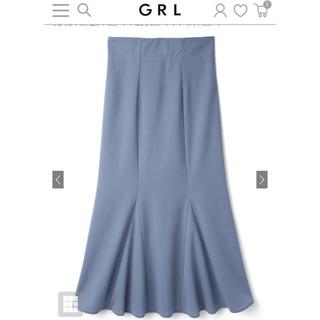 GRL - 新品未使用品 グレイル マーメイドスカート