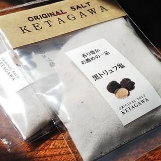 人気❗️希少な❗️黒トリュフ塩が増量タイプに‼️(調味料)