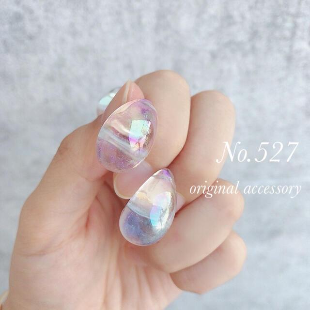 aurora pierce ハンドメイドのアクセサリー(ピアス)の商品写真