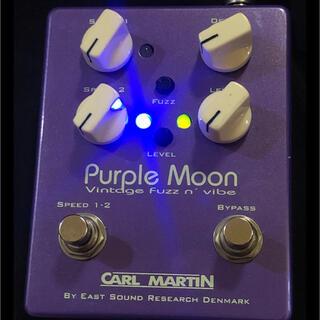 CARL MARTIN Purple Moon 〜 ファズ&ユニヴァイヴ(エフェクター)